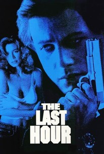 Shannon Tweed – The Last Hour